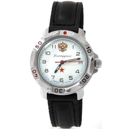 Наручные часы Восток 811323