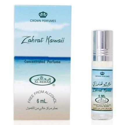 Масло парфюмерное Al Rehab Zahrat Hawai, 6 гл