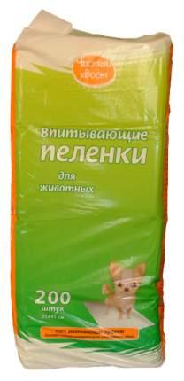 Пеленки для домашних животных Чистый Хвост для собак 33х45см 200шт