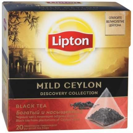 Черный чай Lipton mild ceylon 20 пакетиков
