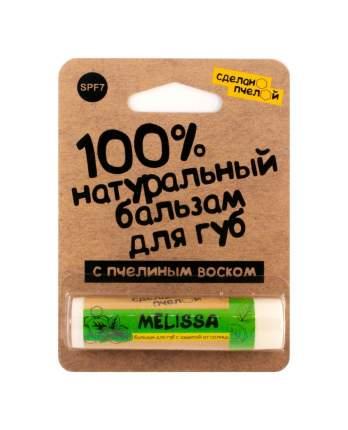 Натуральный бальзам для губ Сделанопчелой с пчелиным воском Melissa SPF7