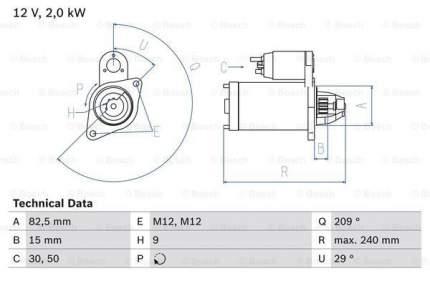 Стартер Bosch 0 986 021 610