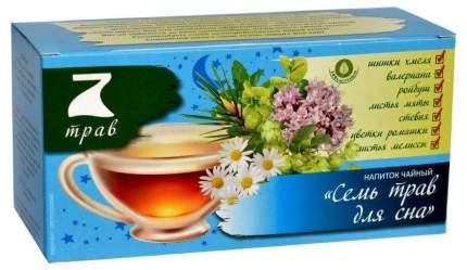 Чай Конфуций 7 трав для сна 35 г