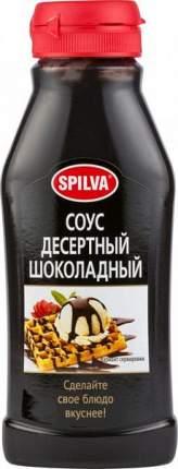 Соус десертный Spilva шоколадный 320 г