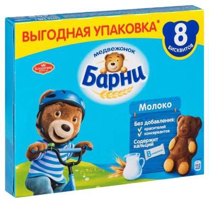 Пирожное бисквитное медвежонок Барни с молочной начинкой 240 г