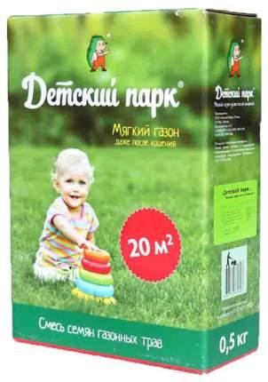 Семена Газон ПРЕМИУМ Детский Парк ®, 0,5 кг Зеленый ковер