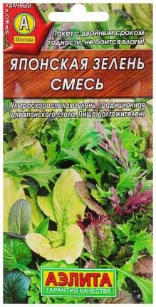 Семена Японская зелень, Смесь, 0,2 г АЭЛИТА