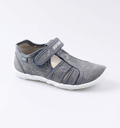 Текстильная обувь Котофей 421026-16 для мальчиков р.26