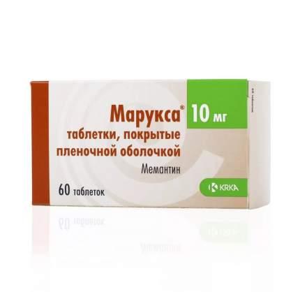 Марукса таблетки 10 мг 60 шт.