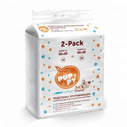 Пеленки для домашних животных Petmil MY PUPPY 60х60 см №60