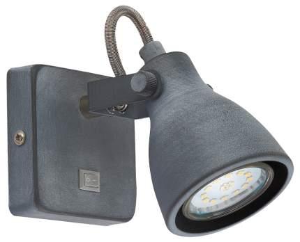 Спот Arte Lamp A9189AP-1GY gu10