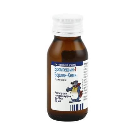 Бромгексин 4 Берлин-Хеми раствор 4 мг/5 мл 60 мл