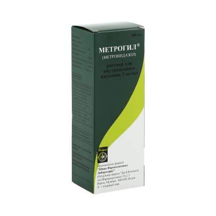 Метрогил раствор 5 мг/мл 100 мл