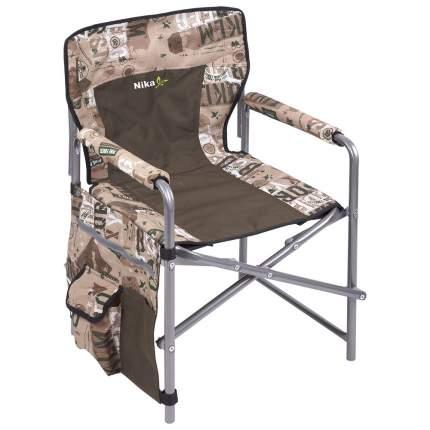 Кресло складное Nika 2 КС2 сафари