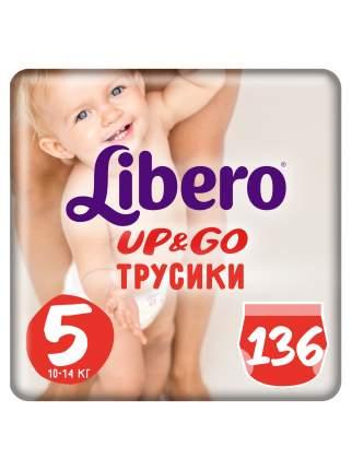 Подгузники-трусики Libero UP&GO Макси+ 10-14 кг гига упаковка 2*68 шт.