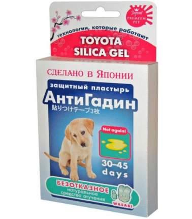 Защитный пластырь Toyota kako АнтиГадин для собак (3 шт (50 х 70 мм))