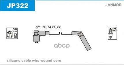Комплект проводов зажигания JANMOR JP322