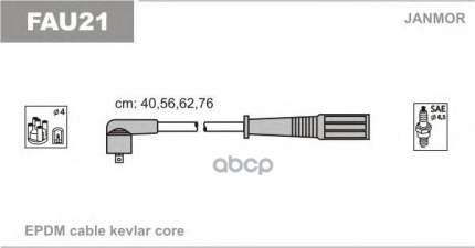 Комплект проводов зажигания JANMOR FAU21