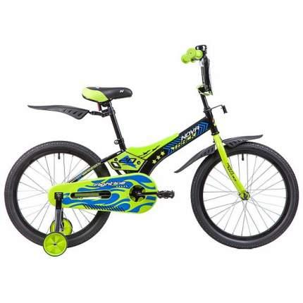 Велосипед Novatrack 20 FLIGHTLINE чёрный 207FLIGHTLINE.BK9