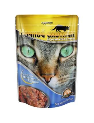Влажный корм для кошек Ночной Охотник, курица, 100г