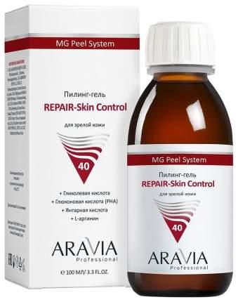 "Пилинг для лица ARAVIA Professional ""REPARE-Skin Control"", 100 мл"