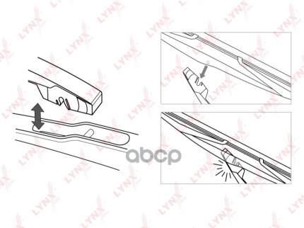 Щетка стеклоочистителя LYNXAUTO lr35c