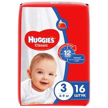 Подгузники Huggies Classic (4-9кг) 16/17шт (8)