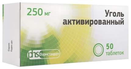 Уголь активированный таблетки 250 мг 50 шт.