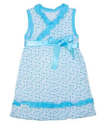 Платье для девочек Осьминожка бирюзовый р.98