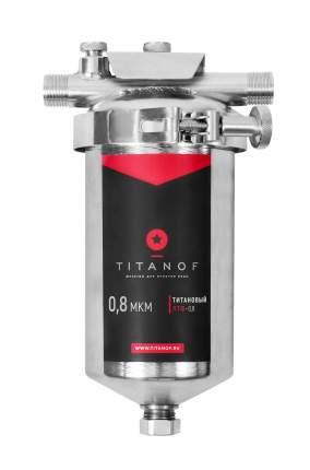 Магистральный фильтр TITANOF ПТФ 0.8 12460