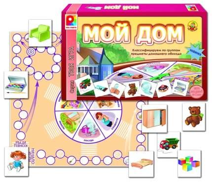 Семейная настольная игра Радуга Мой дом С-642