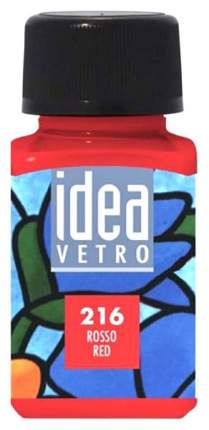 Акриловая краска Maimeri Idea Vetro По стеклу красный M5314216 60 мл