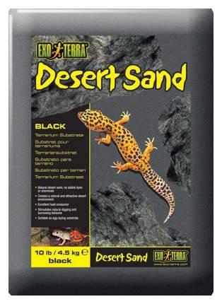 Грунт для террариума Exo Terra Desert Sand PT3101