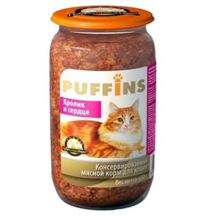 Консервы для кошек Puffins, кролик, 8шт, 650г