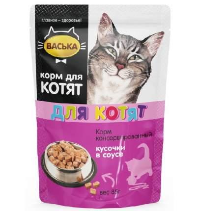 Влажный корм для кошек Васька, мясо, 85г