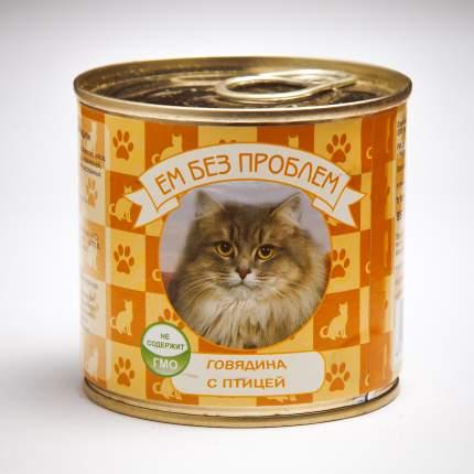 Консервы для кошек Ем Без Проблем, говядина, домашняя птица, 250г
