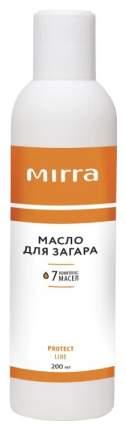 Масло для загара MIRRA Protect line 7 масел 200 мл