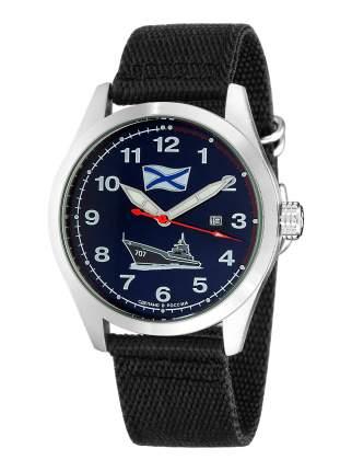 Наручные кварцевые часы Спецназ Атака С2861342-2115-09