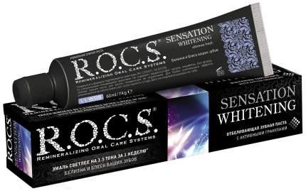 Зубная паста R.O.C.S. Сенсационное отбеливание 74 г