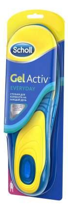 Стельки для обуви Scholl gelactiv everyday для женщин р.35-40