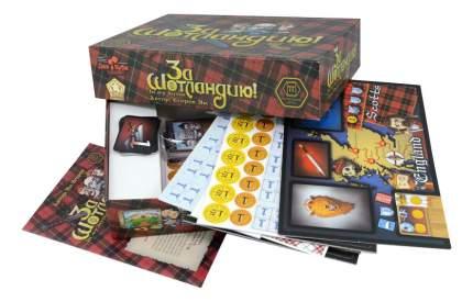 Семейная настольная игра Правильные игры За Шотландию!