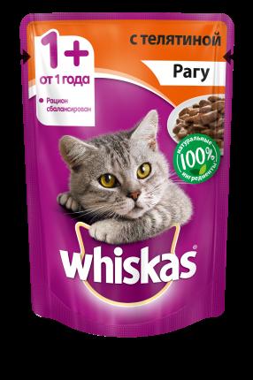 Влажный корм для кошек Whiskas рагу с телятиной, 24 шт по 85г