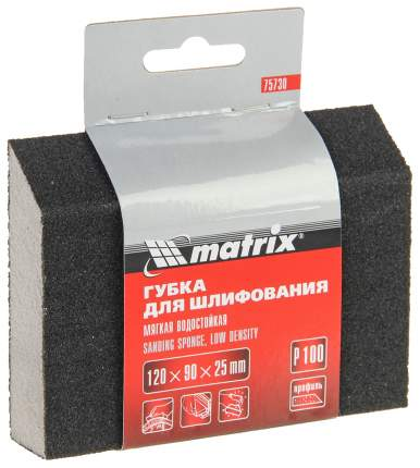Губка для шлифования MATRIX 120 х 90 х 25 мм P100 75730
