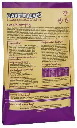 Сухой корм для собак Barking Heads Fat Dog Slim, для склонных к полноте, курица и рис, 6кг