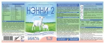 Смесь на козьем молоке Бибиколь Нэнни 2 с пребиотиками (от 6 до 12 мес.) 400 г
