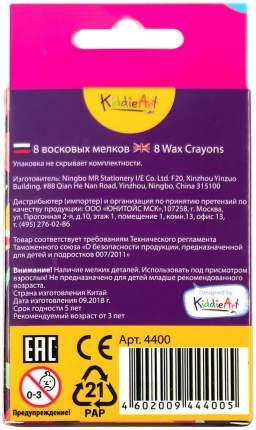 Восковые мелки KiddieArt 8 шт. 4400