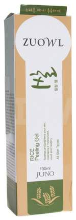Пилинг Zuowl Rice Peeling Gel