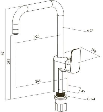 Смеситель для кухонной мойки AM.PM F7007064