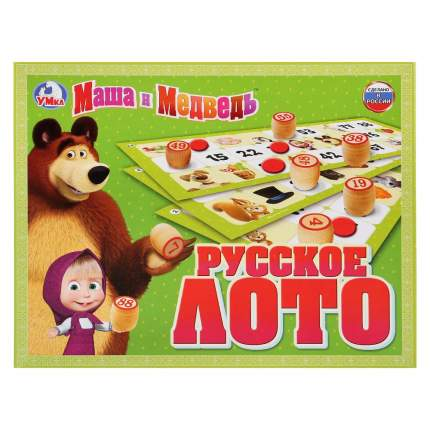Русское лото Умка Маша и Медведь