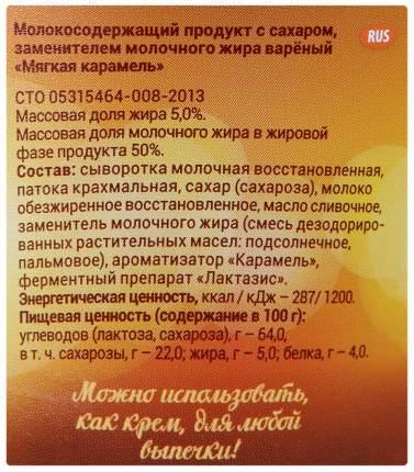 Карамель Бела Слада Мягкая 5% 400г